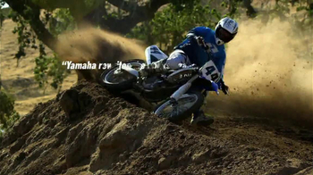 2014 Yamaha YZ450F & YZ250F TV Spot, 'What Pushes You?'