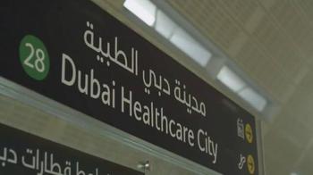Dubai Healthcare City TV Spot, 'Dr. Raja Al Gurg' - Thumbnail 2