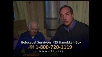 Hanukkah Box thumbnail