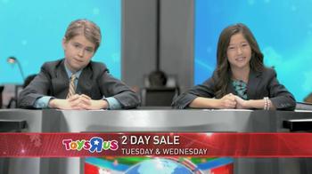 Toys R Us Update TV Spot, 'Huge Announcement' - Thumbnail 4