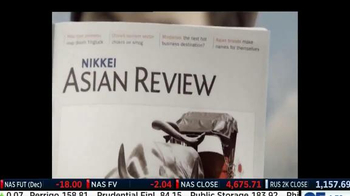 Nikkei Asian Review TV Spot, 'Asia. Insight Out.' - Thumbnail 7