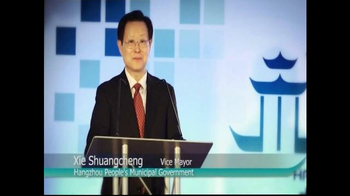 China National Tourism Administration TV Spot, 'Hangzhou: Conference'' - Thumbnail 3