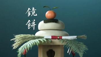 Kibun Foods TV Spot, 'Japanese New Year's' - Thumbnail 3