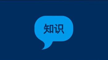 National University TV Spot, 'Languages Facts | Languages of the World' - Thumbnail 3