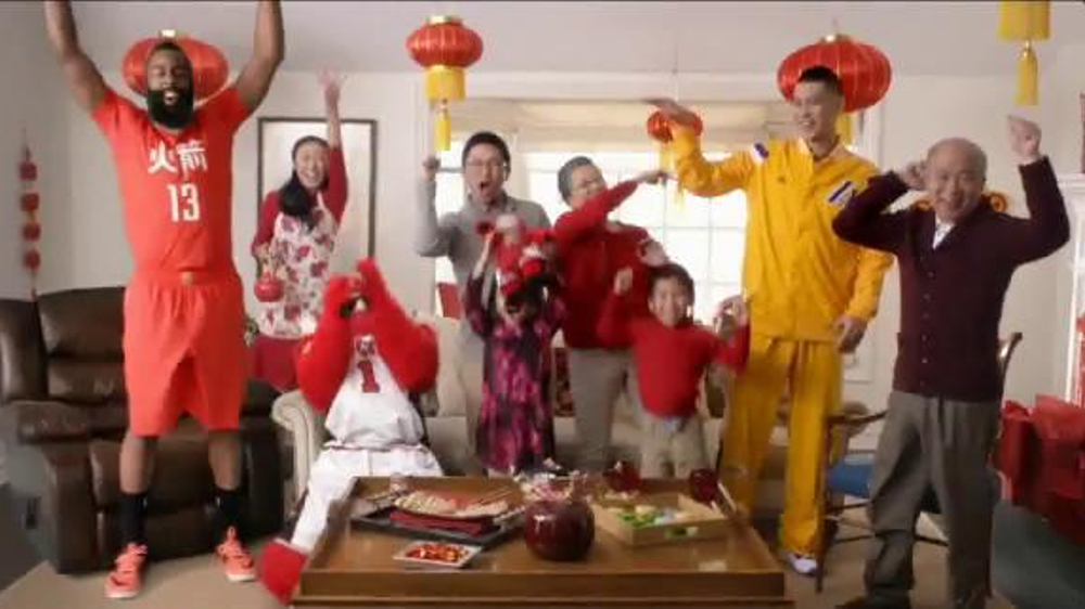 NBA 2015 Chinese New Year TV Commercial, 'Surprise Door' Featuring James Harden