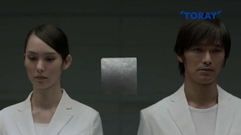 Toray TV Spot, 'Materials can Change our Lives' - Thumbnail 1