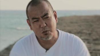 Be. Okinawa TV Spot, 'Coral Islands' - Thumbnail 10