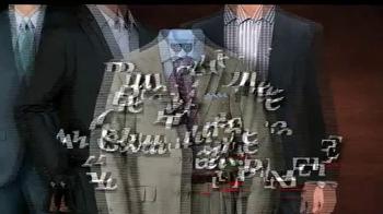 JoS. A. Bank TV Spot, 'January 2014 BOG3 Suits' - Thumbnail 9