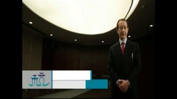 Morgan Stanley TV Spot, 'Writing China's Future' - Thumbnail 9