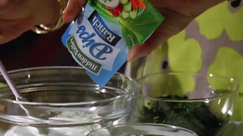 Hidden Valley Ranch Spinach Dip TV Spot - Thumbnail 3