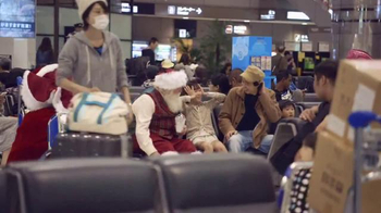 Expedia TV Spot, 'St. Jude Children's Research Hospital: Santa Flies Coach' - Thumbnail 5