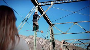 Just For Men Mustache and Beard TV Spot, 'Bridge' - Thumbnail 1