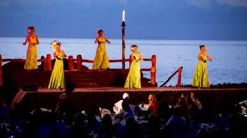 The Hawaiian Islands TV Spot, 'Hula Dancing' - 60 commercial airings