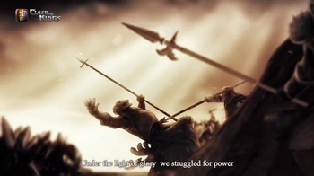 Clash of Kings TV Spot, 'You and This Empire' - Thumbnail 5
