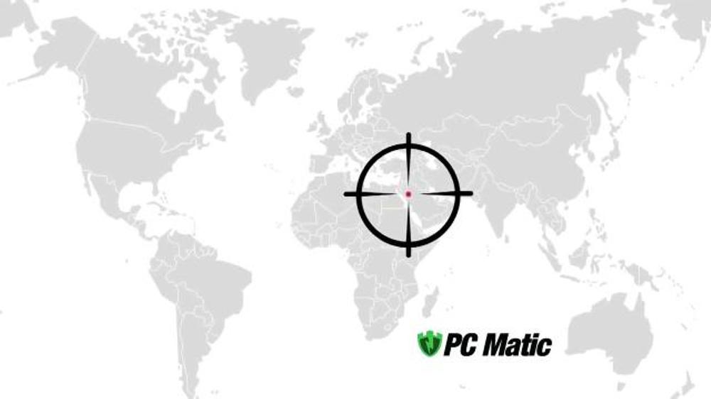 PCMatic.com TV Commercial, 'Blind Pursuit of Profit'