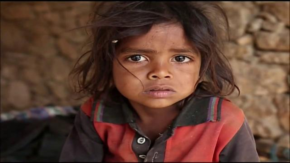 Child Fund TV Commercial, 'Katherine'