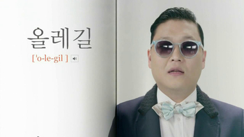 Korea Tourism Organization TV Spot, 'Wiki Korea: O-Le-Gil' Featuring PSY - Thumbnail 3
