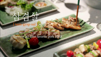 Korea Tourism Organization TV Spot, 'Wiki Korea' Featuring PSY - Thumbnail 4
