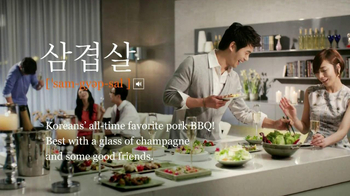 Korea Tourism Organization TV Spot, 'Wiki Korea' Featuring PSY