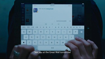 Apple iPad TV Spot, 'Yaoband's Verse' - Thumbnail 7