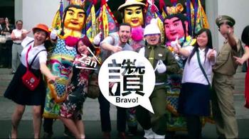 Taiwan Tourism Bureau TV Spot, 'Traveling Taiwan' - Thumbnail 9