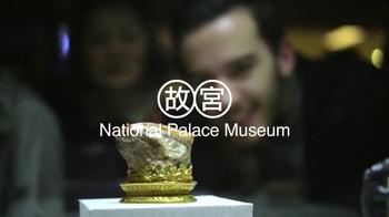 Taiwan Tourism Bureau TV Spot, 'Traveling Taiwan' - Thumbnail 1