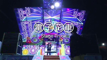 Taiwan Tourism Bureau TV Spot, 'Traveling Taiwan' - Thumbnail 5
