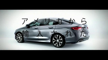 2015 Chrysler 200 TV Spot, 'Japanese Quality' Song by The Roots - Thumbnail 7