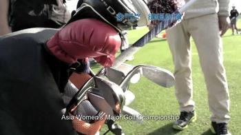2014 Blue Bay LPGA TV Spot, 'Asia Women's Major Golf Championship' - Thumbnail 2