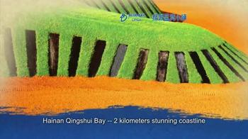 2014 Blue Bay LPGA TV Spot, 'Asia Women's Major Golf Championship' - Thumbnail 4