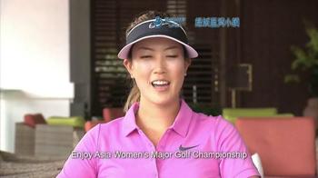 2014 Blue Bay LPGA TV Spot, 'Asia Women's Major Golf Championship' - Thumbnail 5