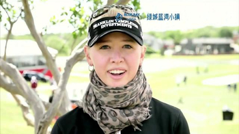 2014 Blue Bay LPGA TV Spot, 'Asia Women's Major Golf Championship' - Thumbnail 6