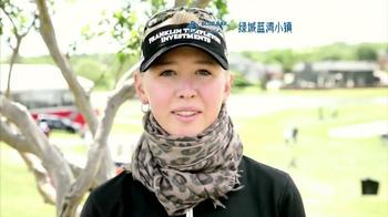 2014 Blue Bay LPGA TV Spot, 'Asia Women's Major Golf Championship' - Thumbnail 7