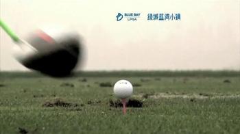 2014 Blue Bay LPGA TV Spot, 'Asia Women's Major Golf Championship' - Thumbnail 9
