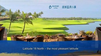 2014 Blue Bay LPGA TV Spot, 'Asia Women's Major Golf Championship'