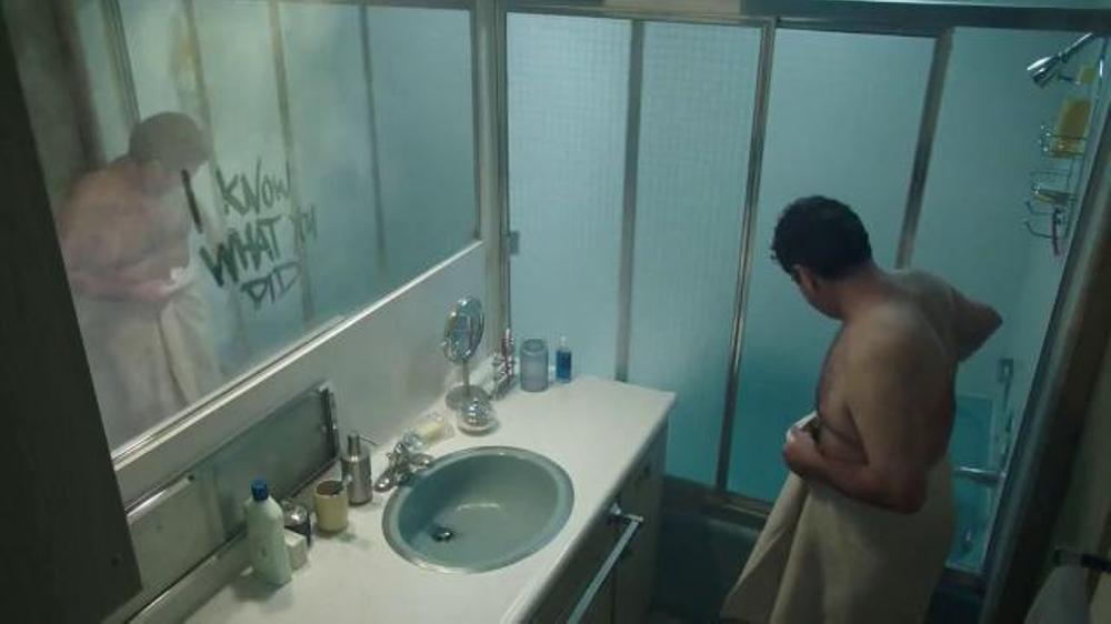 Visit Las Vegas TV Commercial, 'The Secret'