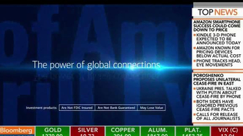 Bank of America Merrill Lynch TV Spot, 'Cloud Nine' - Thumbnail 9