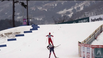 Korean Culture and Information Service TV Spot, 'NBC: 1st Look: Host' - Thumbnail 6