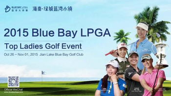 2015 Blue Bay LPGA TV Spot, 'Top Ladies Golf Event' - 8 commercial airings