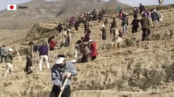 The Government of Japan TV Spot, 'Huangtu Plateau' - Thumbnail 4