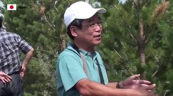 The Government of Japan TV Spot, 'Huangtu Plateau' - Thumbnail 7