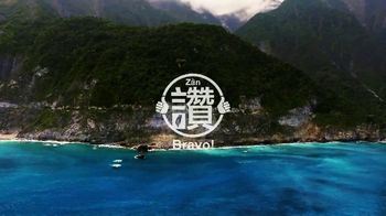 Taiwan Tourism Bureau TV Spot, 'Water Activities' - Thumbnail 7