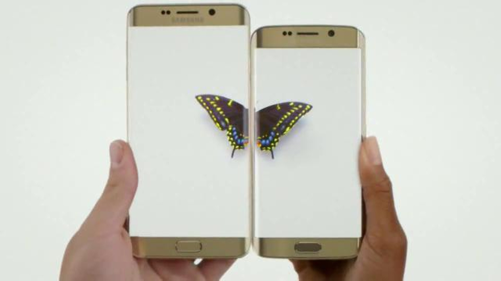 Samsung TV Commercial, 'It's Not a Phone, It's a Galaxy: Dual-Edge Display'