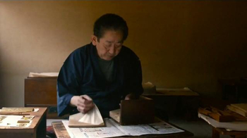 Tanaka Kikinzoku Group TV Spot, 'Traditional Techniques' - Thumbnail 1