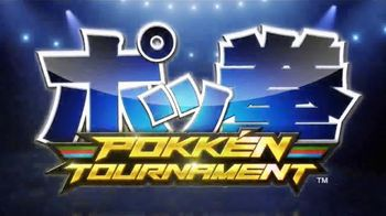 Pokken Tournament TV Spot, 'Cartoon Network: Low Down'