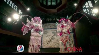 Beautiful China 2016 TV Spot, 'Year of Silk Road Tourism' - Thumbnail 4