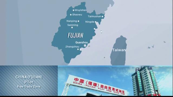 Department of Commerce of Fujian Province TV Spot, 'Invest in Fujian' - Thumbnail 4