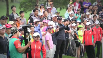 2016 Fubon LPGA Taiwan Championship TV Spot, 'Miramar Golf Country Club' - 15 commercial airings