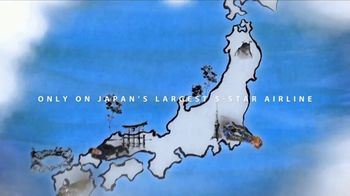 All Nippon Airways TV Spot, 'Japan Elevated' - Thumbnail 9