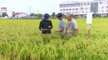 The Government of Japan TV Spot, 'Inspiring Cities of Japan: G20 Agriculture Ministers Meeting' - Thumbnail 7